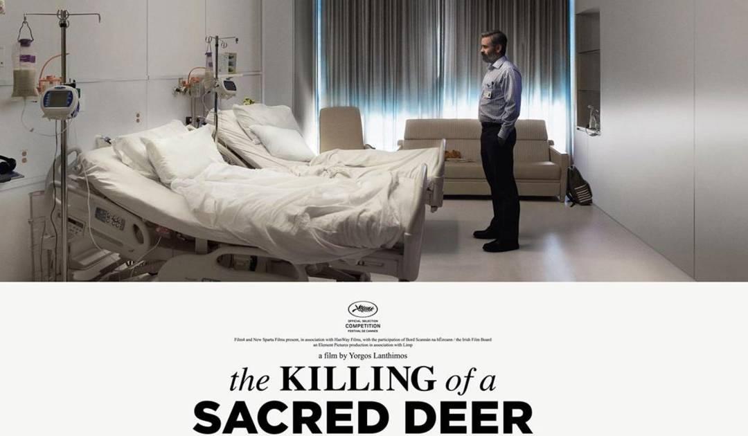 Οταν ψάξαμε για το «The Killing of a Sacred Deer» του Γιώργου Λάνθιμου (trailer)
