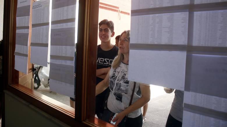 Πανελλήνιες:Εκτός απροόπτου αύριο η ανακοίνωση των βάσεων εισαγωγής σε ΑΕΙ-ΤΕΙ