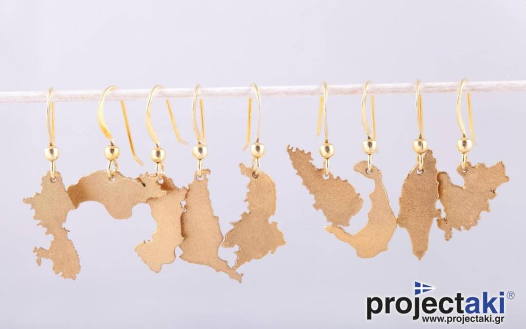 Ένα Ταξίδι στο Ελληνικό Design: Προορισμός Projectaki.gr