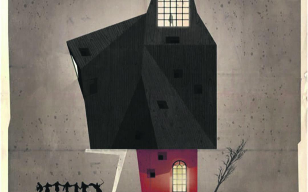 Archidirector: Αν οι σκηνοθέτες ήταν αρχιτέκτονες, αυτά θα ήταν τα κτίριά τους.