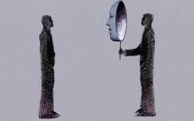 Alice Miller – Το υψηλό τίμημα του ψεύδους