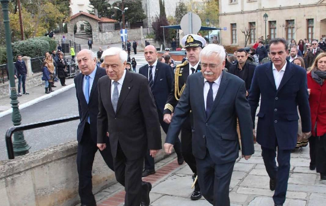 Λαμπρός Εορτασμός 4ης Νοεμβρίου στη Σιάτιστα παρουσία του Προέδρου της Δημοκρατίας