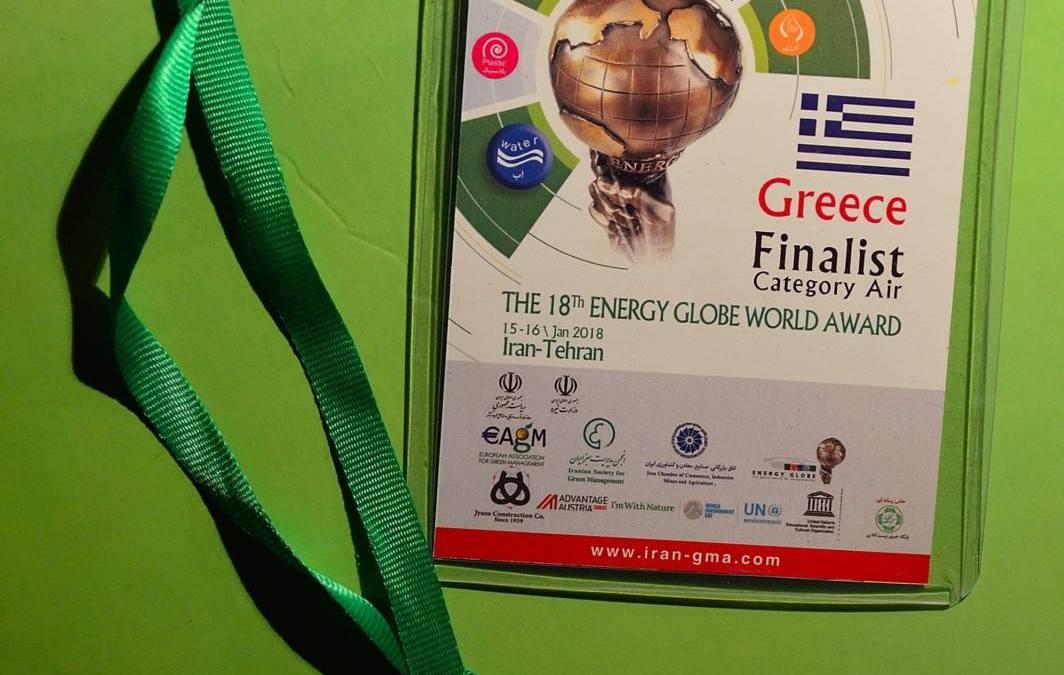 Διεκδικώντας το παγκόσμιο περιβαλλοντικό βραβείο EnergyGlobe 2017 στο ΙΡΑΝ με το Νοσοκομείο Γρεβενών.