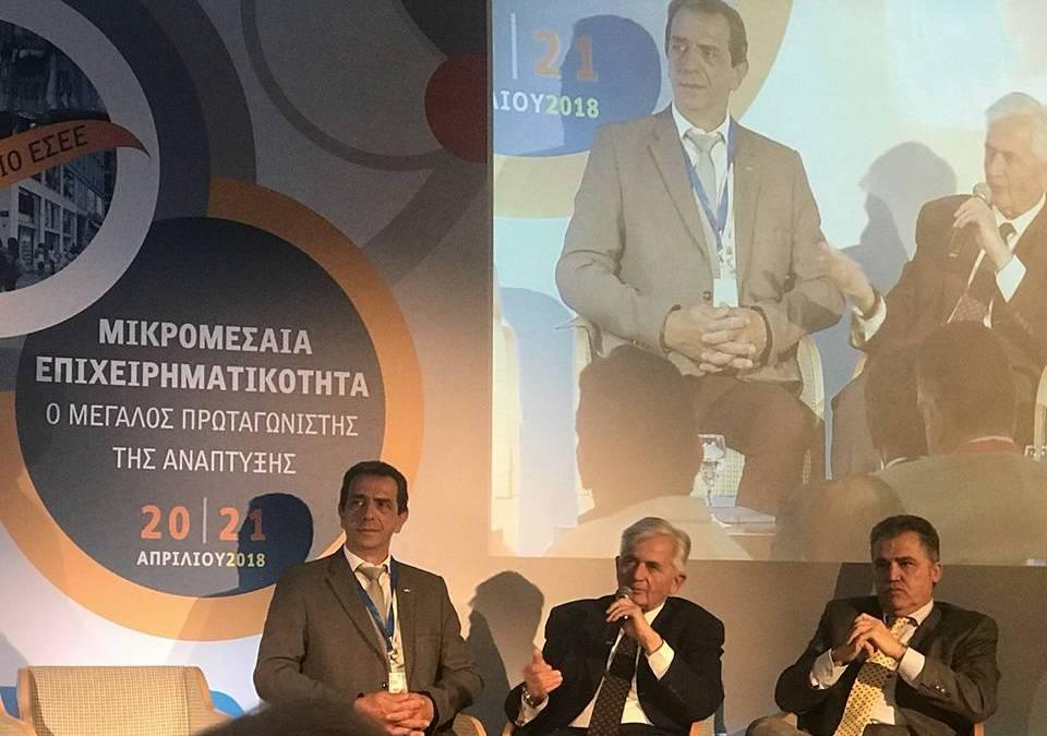 «Η Ελληνική Ομοσπονδία Γούνας έδωσε ηχηρό παρόν στο Annual General Meeting 2018 και στο 4ο Συνέδριο της Ε.Σ.Ε.Ε».