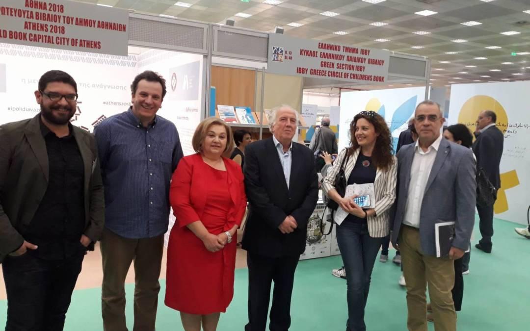 Η Κοβεντάρειος Δημοτική Βιβλιοθήκη Κοζάνης συμμετέχει στην 15η Διεθνή Έκθεση Βιβλίου!