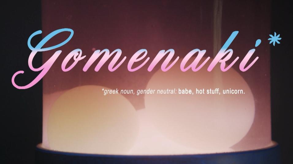 Δείτε το video clip για το Gomenaki των Someone Who Isn't Me