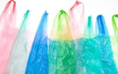Το μυστήριο της σακούλας….