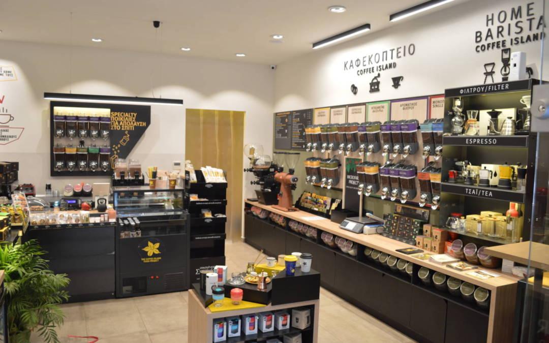 Στα Coffee Island ο καφές είναι πραγματική επιστήμη!