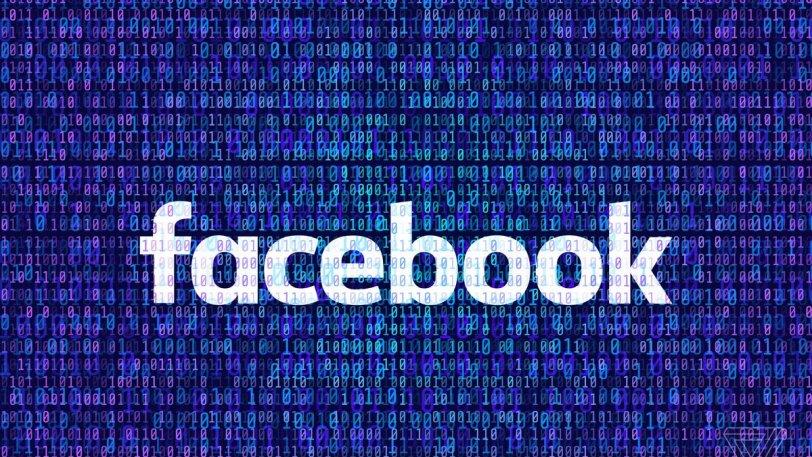 Προστασία προσωπικών δεδομένων, υπάρχει στο Facebook;