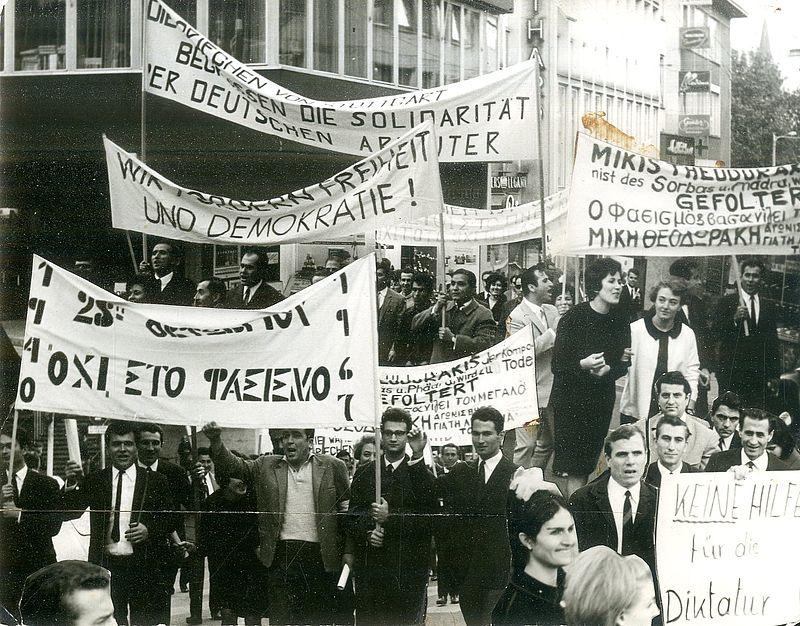 H έκθεση «Αλληλεγγύη και Αντίσταση» στη Δημοτική Βιβλιοθήκη Κοζάνης