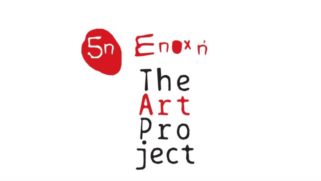60 ΜΕΡΕΣ πολιτισμού απο την 5η εποχή στο Θέατρο ΑΛΜΑ | Τhe Art Project