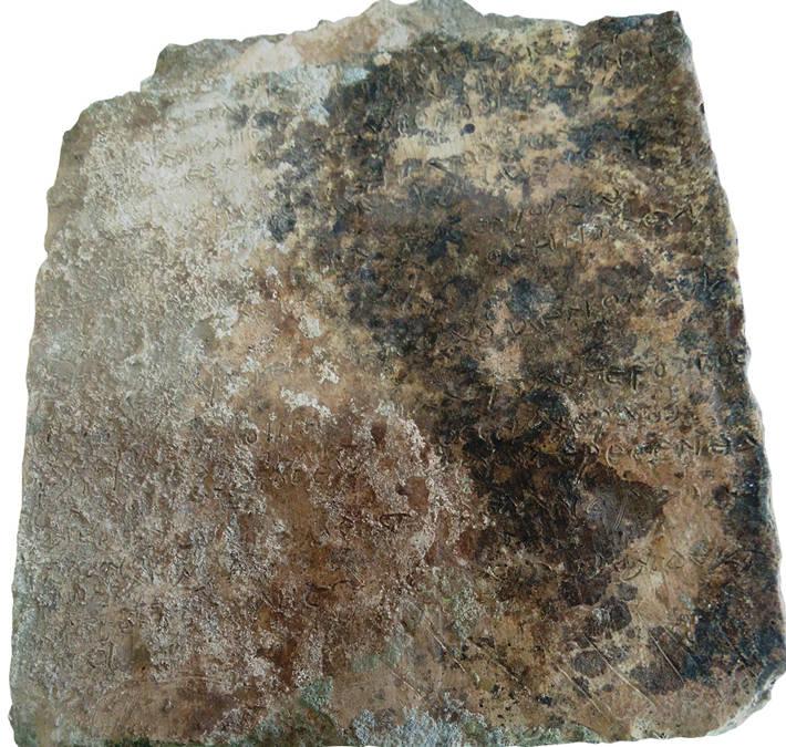 Στις 10 σημαντικότερες ανακαλύψεις η πύλινη πλάκα με τους στίχους της Οδύσσειας